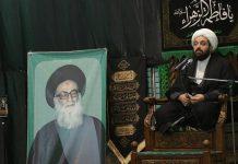 بزرگداشت علامه طهرانی