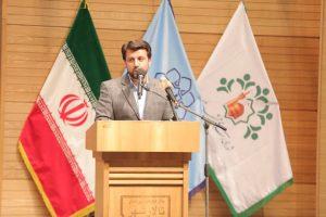 تالار شهر مشهد